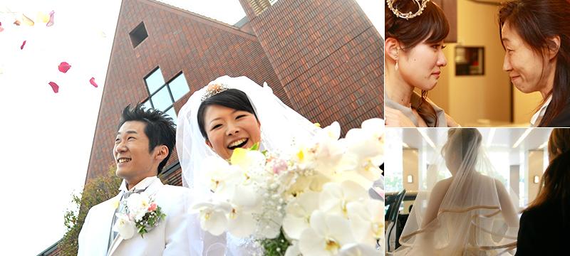 満足できる結婚式づくりをサポート