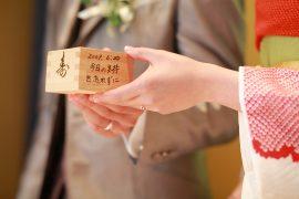 結婚式 披露宴 障害者 結婚 オリジナルウェディング